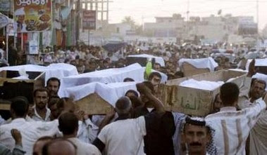 The funeral of the Pakistani and Indian pilgrims in Karbal Sept 2nd 2006