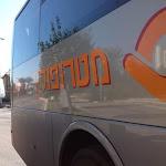 קווים חדשים של מטרופולין בערבה - News1 מחלקה ראשונה