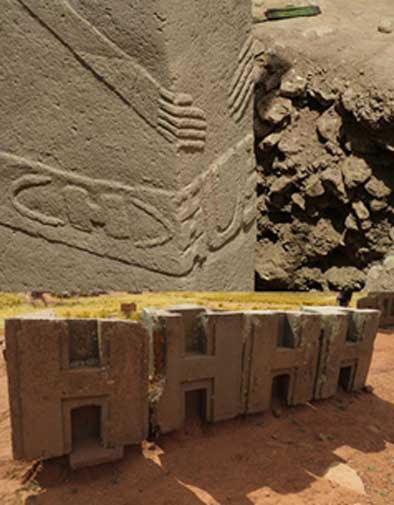 Top: Gobekli Tepe 'H' motifs. Bottom: 'H' blocks from Puma Punku, Bolivia.