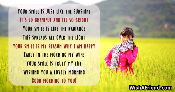 Good Morning Message For Wife My Lovely Wife When I See
