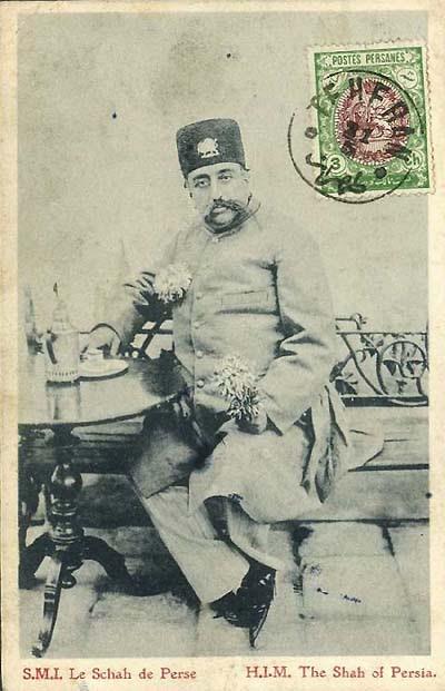 Mozaffar al-Din Shah Qajar
