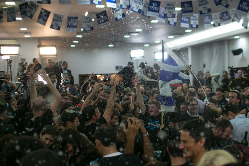 Yesh Atid Election Night Party
