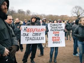 Фото ИА «Росбалт», Александра Полукеева