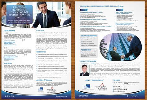 training brochure design  wealth hub pte   sbss