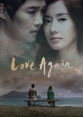 Love Again - Season 1