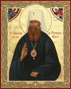 Image of St. Benjamin