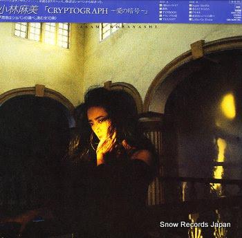 KOBAYASHI, ASAMI cryptograph