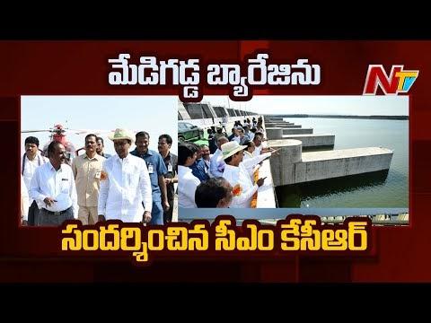 NTV: CM KCR Visits Medigadda Lakshmi Barrage (Video)
