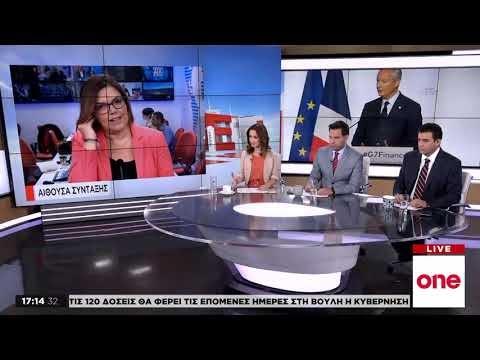Οι G7 ζητούν αυστηρότερο καθεστώς για το κρυπτονόμισμα Libra