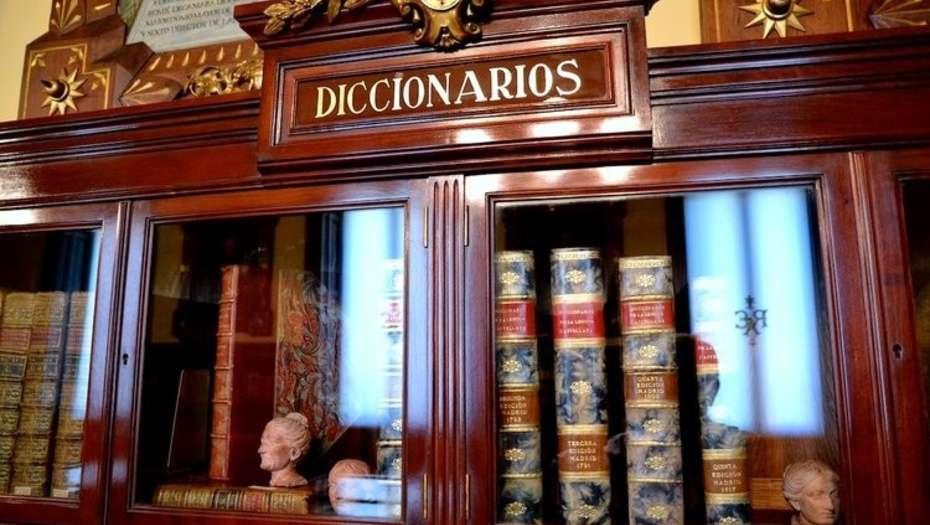 """El diccionario de la RAE ahora será un """"libro digital"""""""