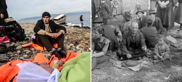 WP: Η Λέσβος είναι το Ελις Άιλαντ του 21ου αιώνα -Το τότε και το σήμερα [εικόνες]