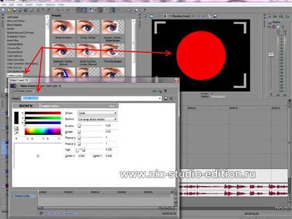 http://redaktori-uroki.3dn.ru/_ph/13/703292010.jpg