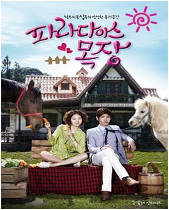 [Review K-Drama] Paradise Ranch