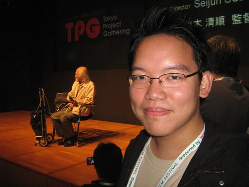 Seijun Suzuki and I
