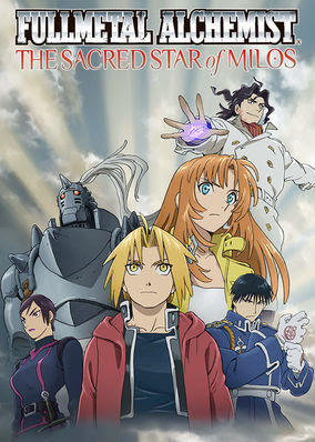 Fullmetal Alchemist: The Star of Milos