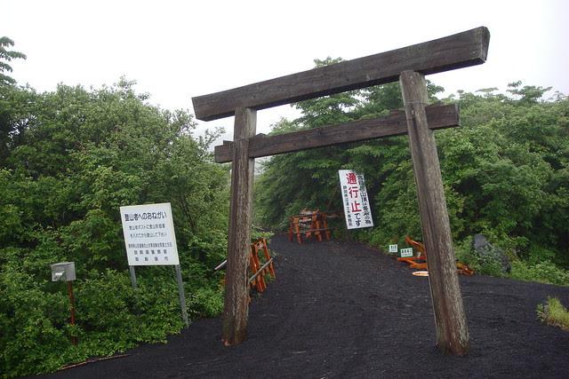 Mt. Fuji (Gotemba Route)