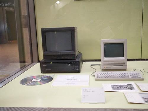 画像データベース(レーザーディスク)