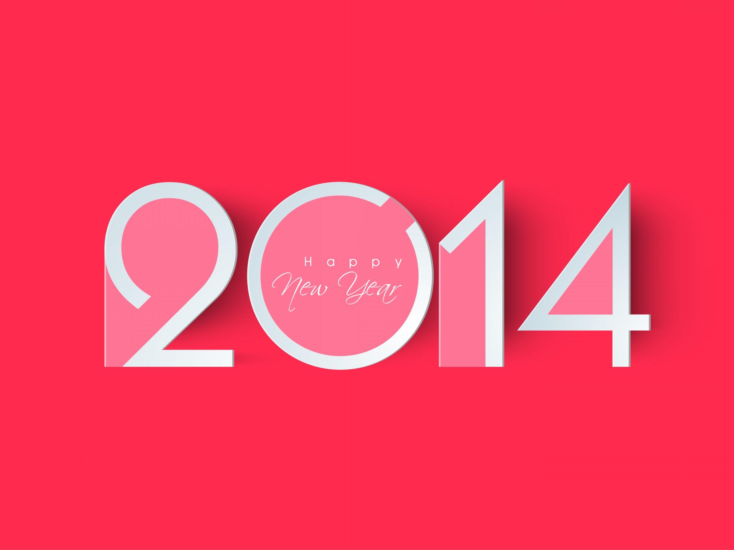 Картинки за новата 2014 година