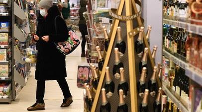 Эксперт заявил об отсутствии влияния пандемии на отношение россиян к алкоголю