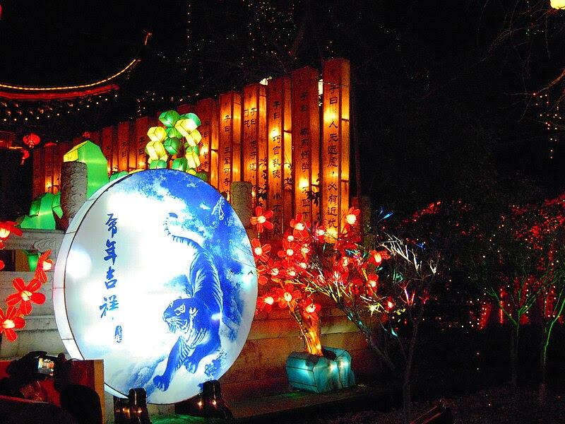 File:Lanterns in Nanjing Fuzimiao.jpg