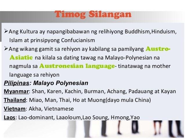 Halimbawa Ng Mga Pangkat Etniko Sa Timog Asya