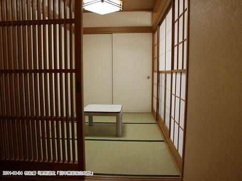 房間小客廳