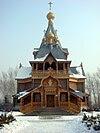 哈尔滨伏尔加庄园中的圣•尼古拉大教堂.jpg