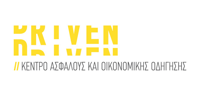 http://www.newsbeast.gr/files/1/2014/12/30/driven.jpg