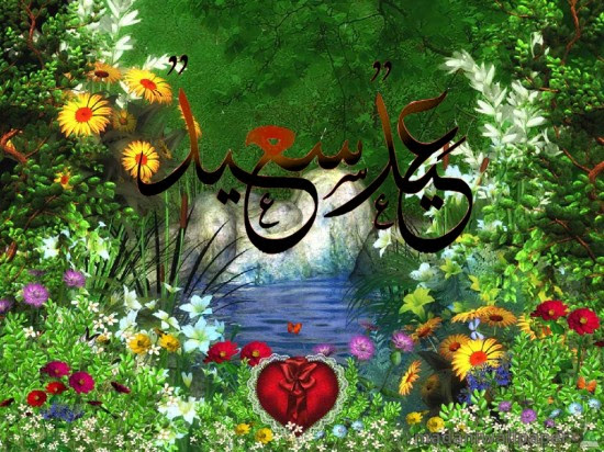 love-eid-greeting-cards-2012-pictures-photos-image-of-eid-card-6