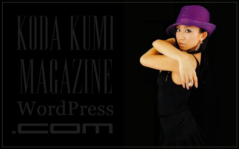 倖田來未のデスクトップ画像 1 Koda Kumi