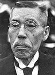 Kiichiro Hiranuma.jpg