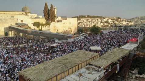 Hahkel at the Kotel on Sept. 30, 2015.