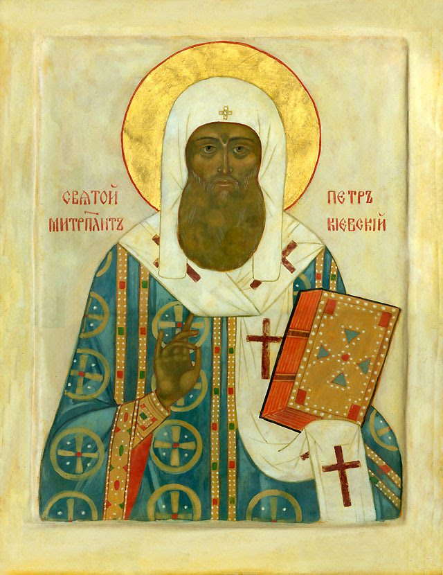 IMG ST. PETER, the Metropolitan of Moscow and All Russia