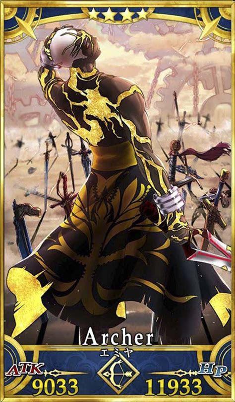 crunchyroll hold   breastplate  male king