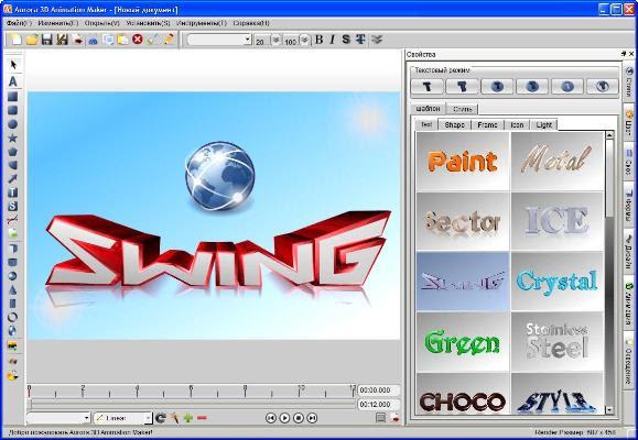 Программа для создания картинок с надписями