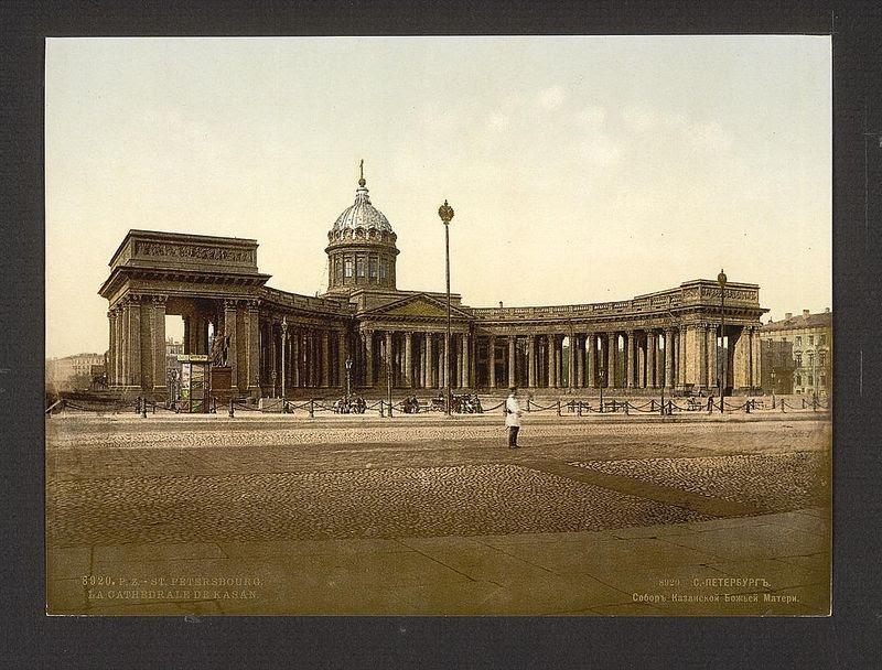 19thcentury001 143 Russian Cities In the XIX Century