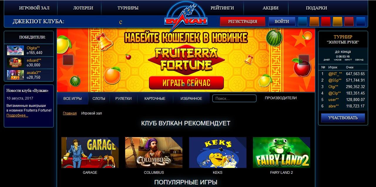 Топ казино онлайн с хорошей отдачей 2020 отзывы контрольчестности рф