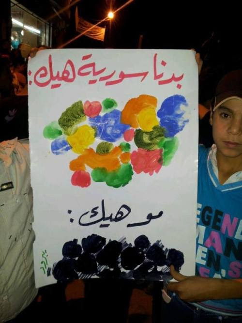 A poster in Yabroud, Damascus: We want a Syria like this ______. Not this ______.