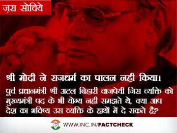Congress ad invokes Vajpayee to target Narendra Modi