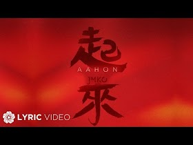 Aahon by JMKO [Official Lyric Video]