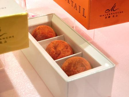マールブランシュバレンタイン,バレンタインチョコレート マールブランシュ,ケーキみたいなチョコレート バレンタイン,松菱マールブランシュ