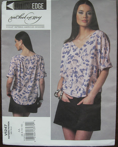 Vogue 1247 skirt and top pattern