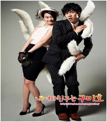 [Review K-Drama] My Girlfriend is a Gumiho