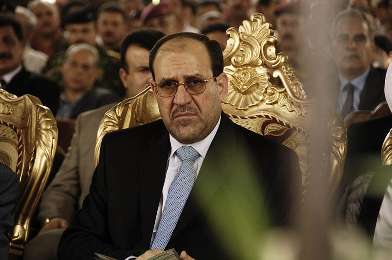 File:Al-Maliki, Nouri (2008).jpg