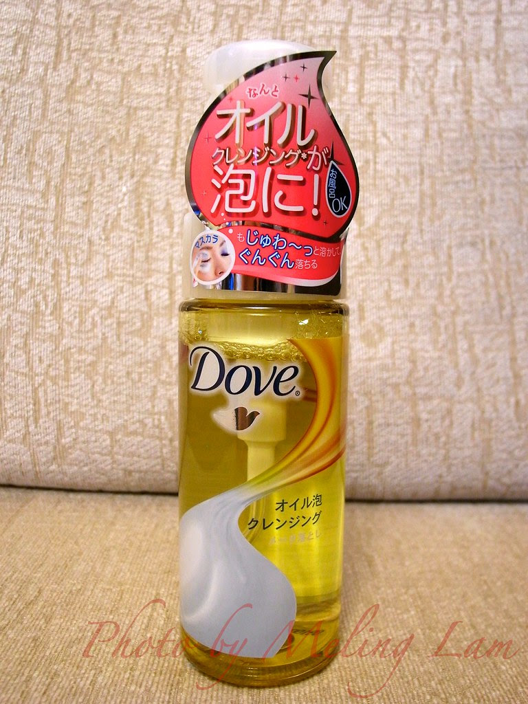 Dove Makeup Removing Oil 泡沫卸妝油