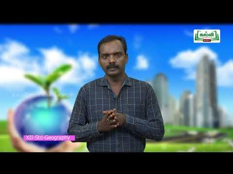 12th Geography பேணத்தகுந்த மேம்பாடு பாடம் 7 Kalvi TV