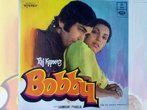 Bollywood Evergreen Song_Naa Chahoon Sona Chandi from Bobby by Rishi Kapoor and Dimple Kapadia