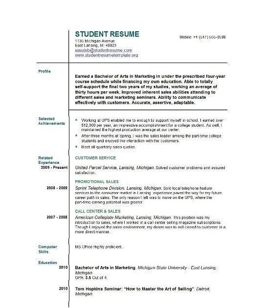First Job Student Resume Template Australia - BEST RESUME EXAMPLES