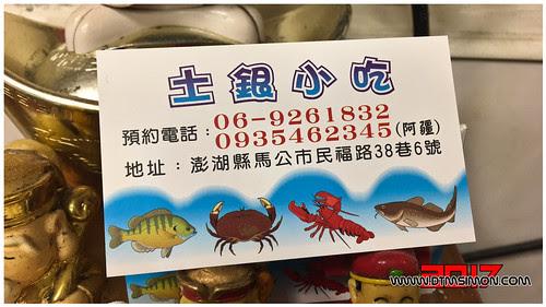 土銀小吃25.jpg