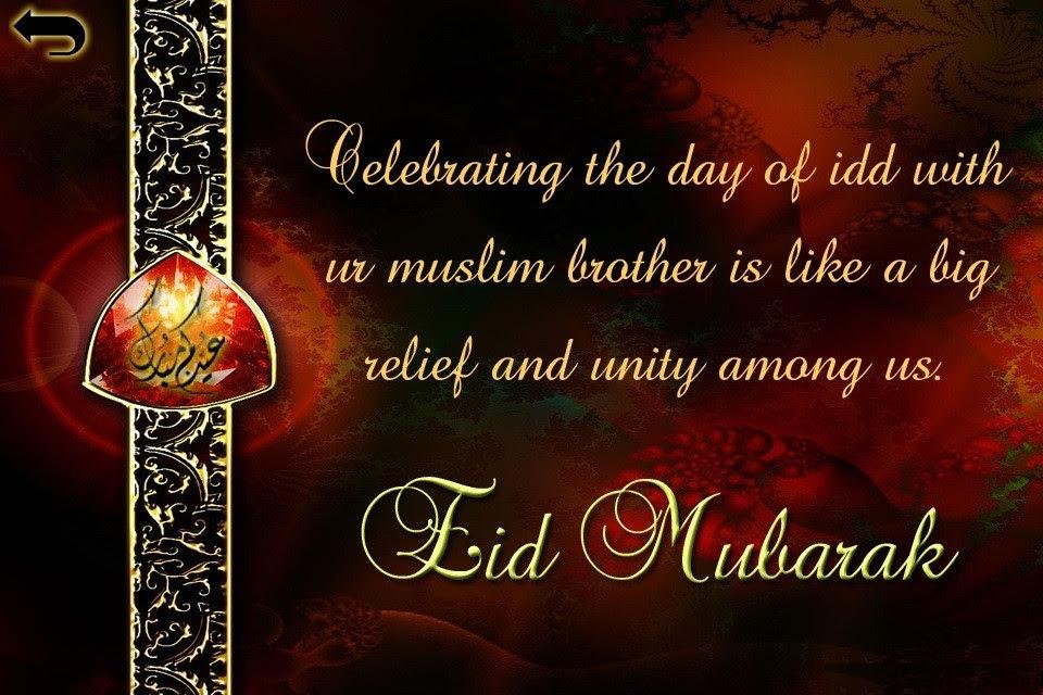 Eid Mubarak HD Images, Greeting Cards 1